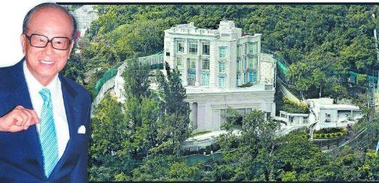 李嘉诚的豪宅图片