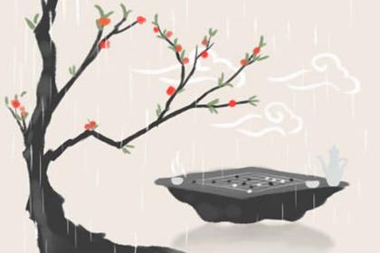 花谣最隆重的传统节日:讨念拜、讨僚皈